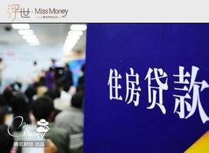 ...08年中国的4万亿经济刺激计划降低了银行放贷的门槛,从而让银行...