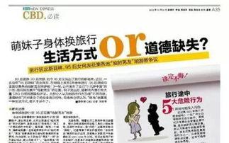 汇……还有微博账号称,首都师范大学排名No.5的女学霸王大芳,