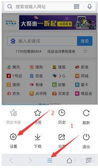 关闭QQ自动更新