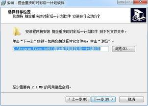 掘金重庆时时彩后一计划软件 v14.3.41 -时时彩计划软件安装截图 时时...