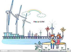 纸风车,风力发电,工厂,动漫插画,嫩芽,五彩生活,矢量卡通素材...