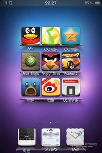 求助会PS的大神帮忙这张图P成没有一横一横的 iPhone 4s 综合讨论区...