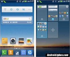 安卓手机桌面美化软件 QQ桌面 最新版评测