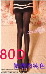 ... 满89包邮 80D黑色纯色无花纹静面天鹅绒连裤袜子打底裤显瘦丝袜子...