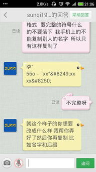 求YY频道 560 聊吧的马甲格式 要完整的符号什么的不要落下 我手机上...