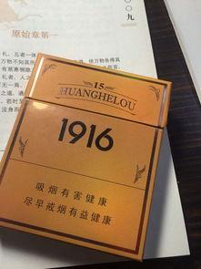青浦区回收细支南京九五香烟价格表