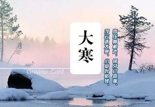 央视 播漯河天气预报,周五有雪,周六周日零下12 C