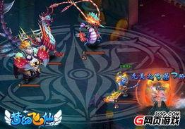 飞仙》网页游戏远古巨龙震撼出击,如果你想感受最刺激,最惊险的修...