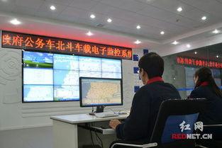 湖南岳阳北斗导航基地明年5月投产