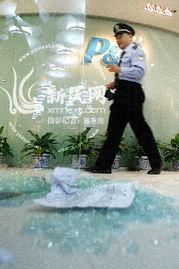 一指碎空-新民   网·独家报道】16点45分新民网又接获网友报料称,SK-II   上海 ...