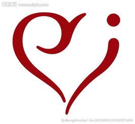 表情 爱心符号图网名爱心符号图案大全用符号组成的爱心爱心表情符号...
