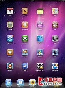 未经用户允许的状态下将91手机助手的主页添加到用户浏览器的书签栏...