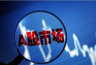 北京pk10冠亚和值计划