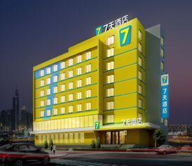 七天酒店加盟 7天连锁酒店加盟
