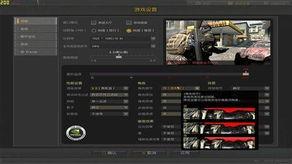 战地之王游戏画面欣赏-尽情享受 看GTX650爽玩三大腾讯网游