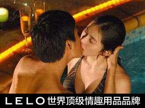 ... 18岁以下未成年人禁止入内 -水中激情 两性频道