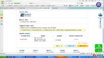 消费维权 中国移动网上商城选号欺骗客户