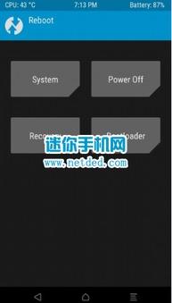 http://www.netded.com/a/jingpinshouji/2016/0704/31791.html   3:点击 ...