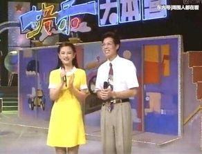 她换不同豪车接送女儿,吴京的做法狠狠打脸她,网友 干得好