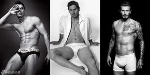 Messi, C. Ronaldo y David Beckham, los tres futbolistas más famosos ...