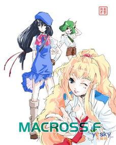 残念之爱与不爱都是错-miyuki的气质跟女王差太多了,纯无聊   左边那个哪位啊?   虽然只是背...