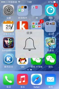 我的苹果手机通话有声音来电也有铃声为什么听音乐没有声音啊微信也...