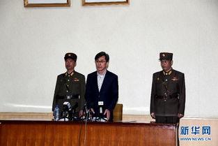 朝鲜称逮捕两名韩国间谍