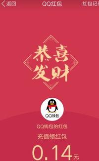QQ话费红包怎么用?QQ话费红包怎么给手机充值?