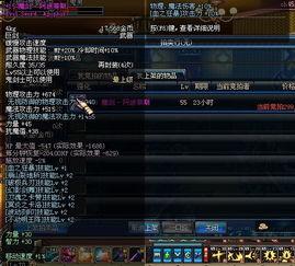 游戏名称:传奇3-网络游戏财富交易排行榜