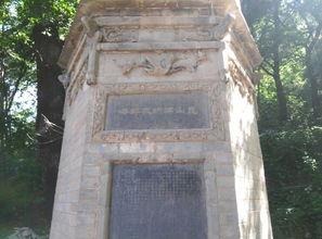 年间,碑文记述道士朱教先等为其师刘合仑(号   昆山   )建造祝寿塔...