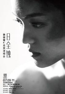锟斤拷前位锟斤拷 -同城活动 江苏新闻周刊 苏讯网