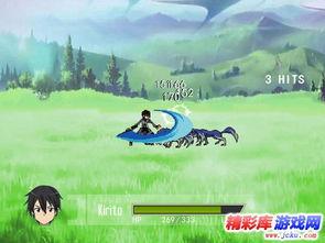 刀剑神域王者之路下载 刀剑神域王者之路完美中文版下载