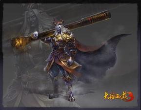 大话西游3 全新资料片即将上市 网络游戏大话西游3