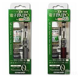 日本电子烟 paipo电子烟雾化器 无尼古丁 有烟雾