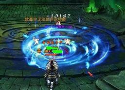 魔道天-魔天万界的第二关是十方绝域里是40级别的BOSS,怪物的战力多都达...