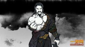 是个冤魂了,在血色禁地可以看到其身影,手中的巨剑一看就是巨剑门...