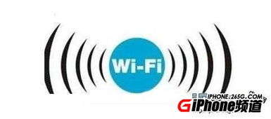 iPhone手机WiFi信号差怎么办 iPhone手机WiFi信号解决办法