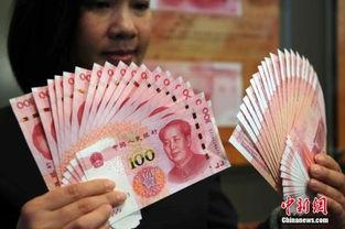 资料图:人民币.    摄 -花旗预计2017年人民币贬值幅度收窄