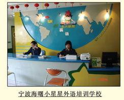 上海双美幼儿潜能英语 -维恩
