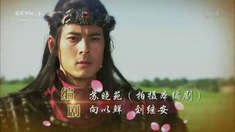 柔然二王子莫将-花木兰传奇长咏三部曲 上部