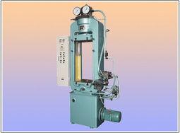 供应Y71系列塑料制品液压机