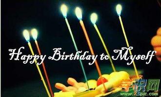 生日感慨语录 生日感言的经典语句 生日的说说图片