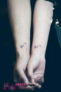 情侣纹身脚脖子小图 适合情侣的小纹身