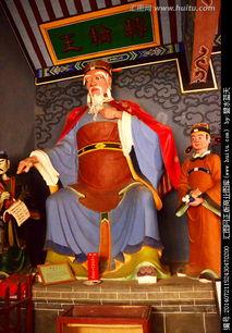 十殿阎君转轮王,雕塑艺术,文化艺术,摄影,汇图网