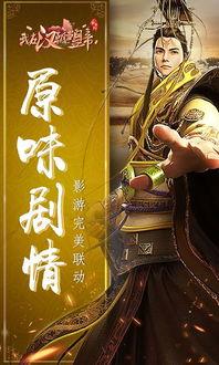 我在汉朝当皇帝安卓版下载 我在汉朝当皇帝游戏安卓手机版 v1.0下载 ...