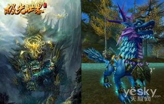 《极光世界》蓝焰麒麟:   神兽麒麟已经在人间万年有余.吸收了大量...