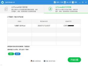 手机QQ导出的聊天记录在文件管理的哪个文件夹能找出?-QQ上聊天...