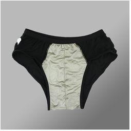 维尔抗菌防辐射男士三角内裤档里纯银纤维防辐射