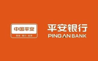 平安银行个人网上银行登录入口 平安银行网上银行入口 平安银行个人...