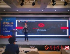 2017中国交易商发展峰会在京举行,西城威尔士集团受邀出席